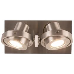Aluminiowy reflektor LUCI-2 LED podwójny - ZUIVER